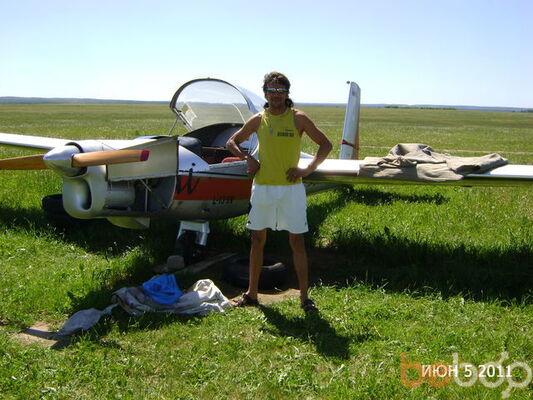 Фото мужчины kobra76, Молодечно, Беларусь, 41