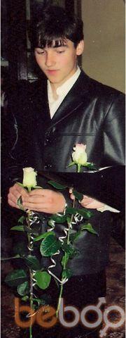 Фото мужчины Andrey1991, Минск, Беларусь, 26