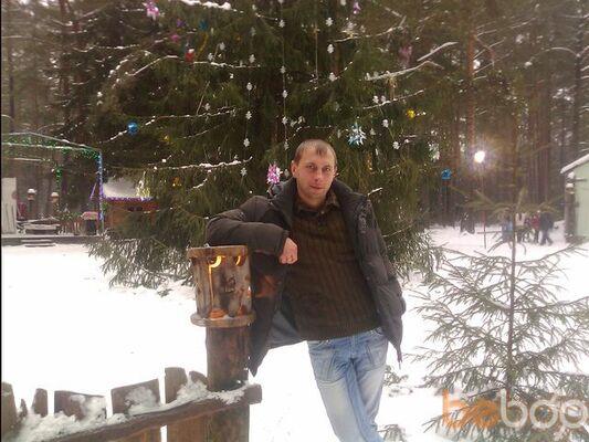 Фото мужчины chettlan26, Минск, Беларусь, 33