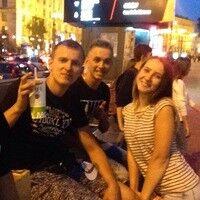 Фото мужчины Василий, Киев, Украина, 23