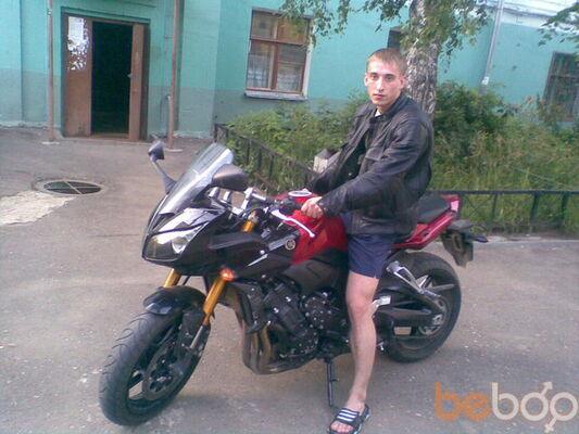 Фото мужчины Шакиров Женя, Сочи, Россия, 30