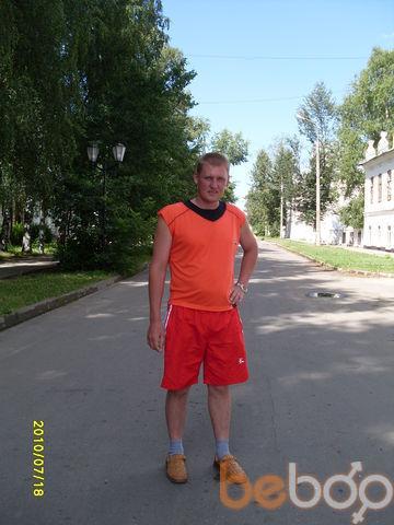 Фото мужчины moreman, Архангельск, Россия, 35