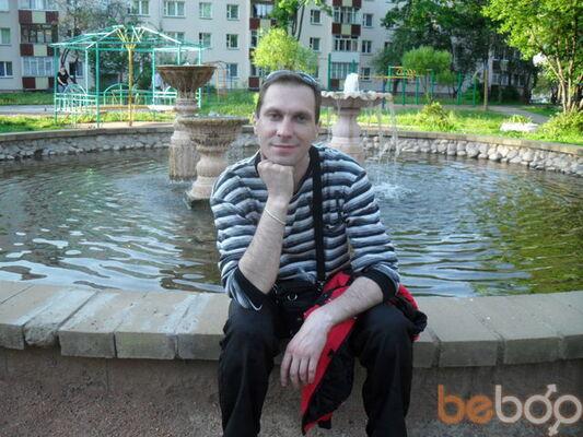 Фото мужчины slava, Минск, Беларусь, 38