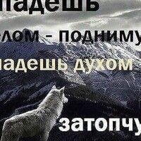 Фото мужчины Пётр, Москва, Россия, 38