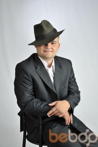 Фото мужчины Maradona22, Кишинев, Молдова, 33