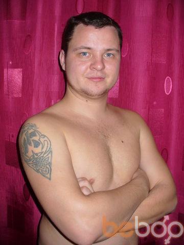 Фото мужчины Alex, Протвино, Россия, 33