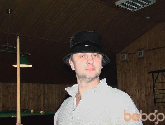 Фото мужчины Evgen Denjok, Сумы, Украина, 45
