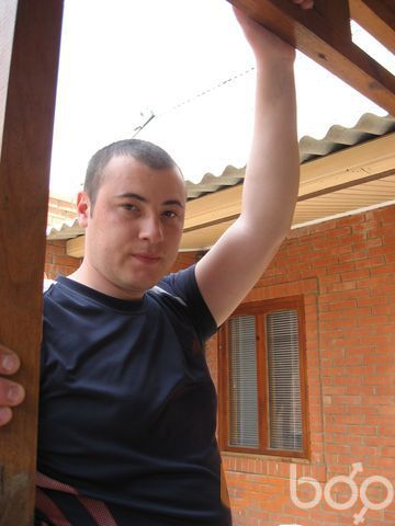Фото мужчины kokain777, Донецк, Украина, 32