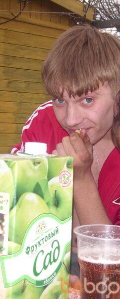 Фото мужчины Konstantin, Энгельс, Россия, 27