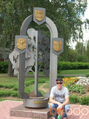 Фото мужчины lexa, Харьков, Украина, 36