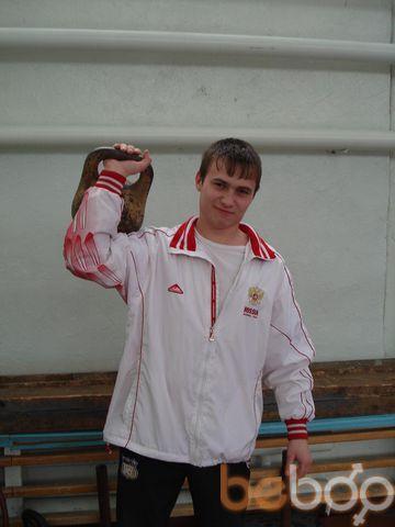 Фото мужчины nervarin, Новокузнецк, Россия, 29