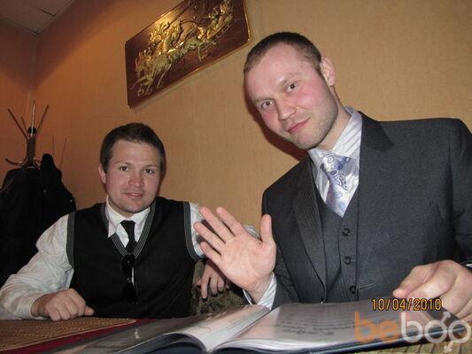 Фото мужчины zorro, Ульяновск, Россия, 33