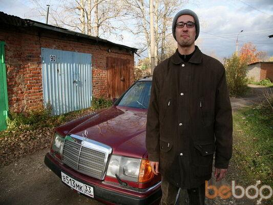 Фото мужчины Сергей, Волоколамск, Россия, 34