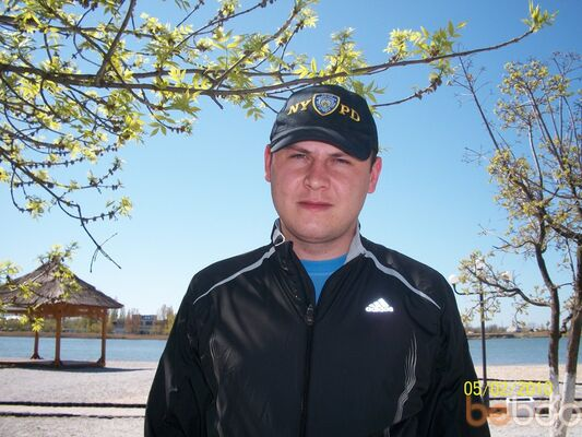 Фото мужчины NYPD, Днепропетровск, Украина, 35