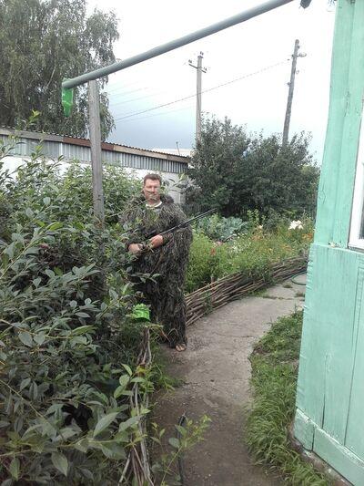 Фото мужчины Горыныч, Новосибирск, Россия, 33