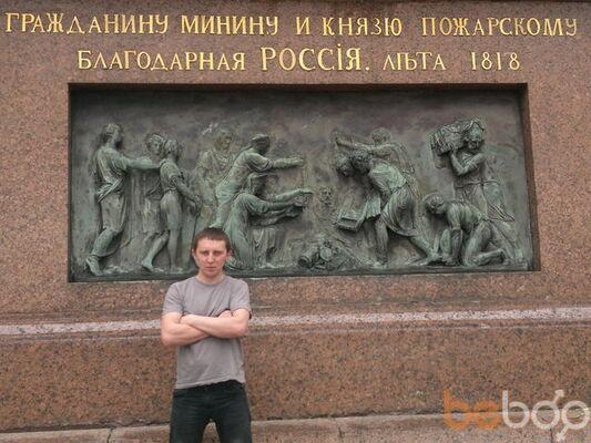 Фото мужчины Женя, Москва, Россия, 28