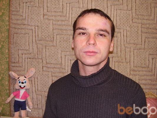 Фото мужчины vitala, Симферополь, Россия, 32