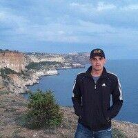 Фото мужчины Анатолий, Днепропетровск, Украина, 34