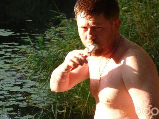 Фото мужчины ilyk, Старый Оскол, Россия, 41