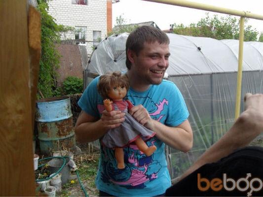 Фото мужчины Дениска, Брянск, Россия, 31