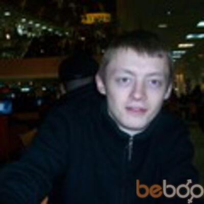 Фото мужчины XAN600, Алматы, Казахстан, 32