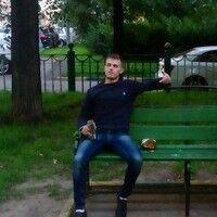 Фото мужчины Алексей, Москва, Россия, 22
