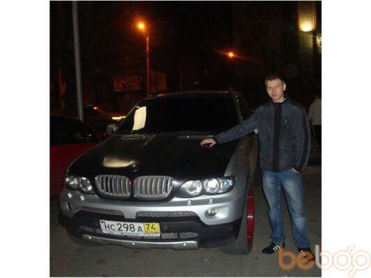 Фото мужчины Дмитрий, Копейск, Россия, 27