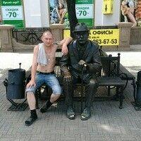 Фото мужчины Денис, Киров, Россия, 28