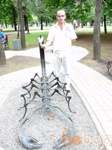 Фото мужчины IVAN79, Макеевка, Украина, 37