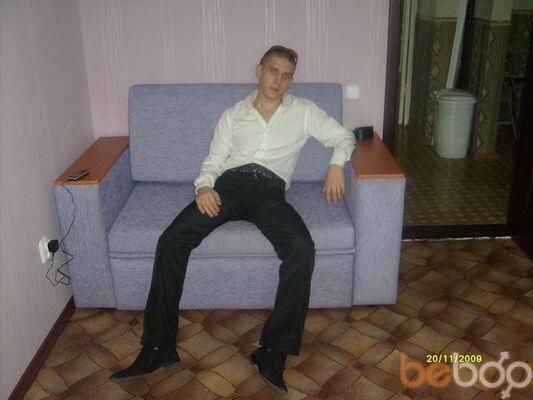 Фото мужчины DENiska, Караганда, Казахстан, 29