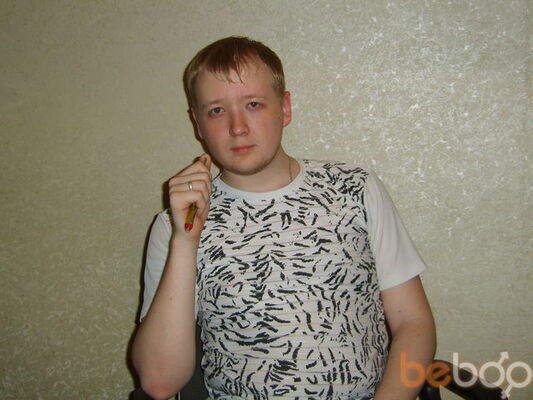 Фото мужчины Макс, Днепропетровск, Украина, 31