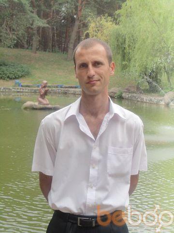Фото мужчины Ruslan1985, Черкассы, Украина, 32