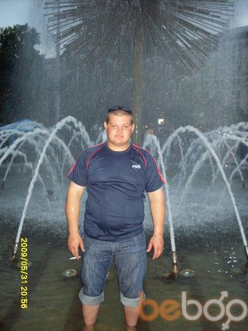 Фото мужчины hurik, Киев, Украина, 30