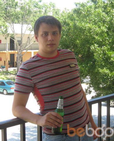 Фото мужчины Alex_kr, Днепропетровск, Украина, 30