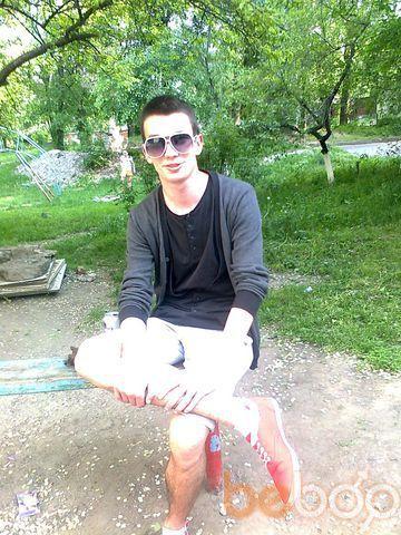 Фото мужчины kunapuc, Днепродзержинск, Украина, 23