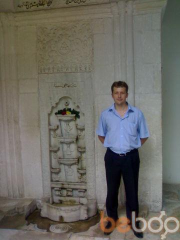 Фото мужчины qipsys, Киев, Украина, 36