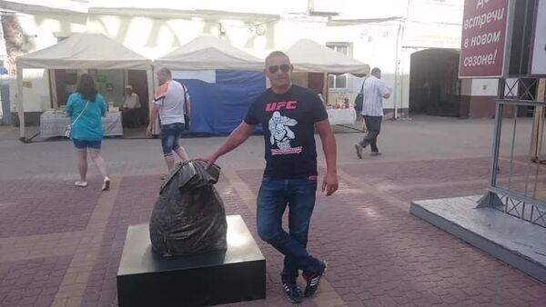 Фото мужчины Максим, Белгород, Россия, 32
