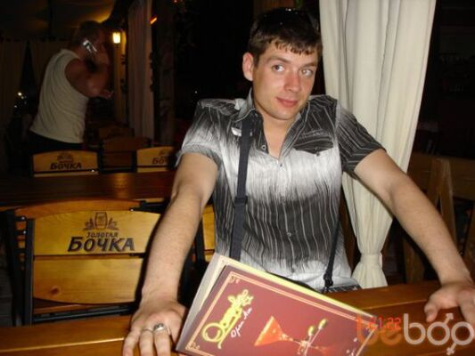 Фото мужчины димасик, Санкт-Петербург, Россия, 29