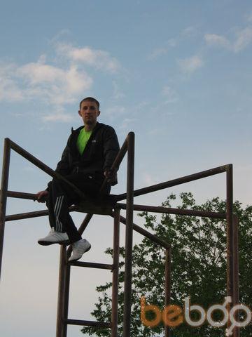 Фото мужчины sergei, Симферополь, Россия, 37