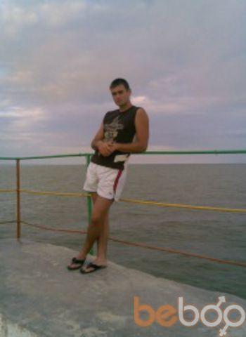 Фото мужчины Vovka, Шахтерск, Украина, 29