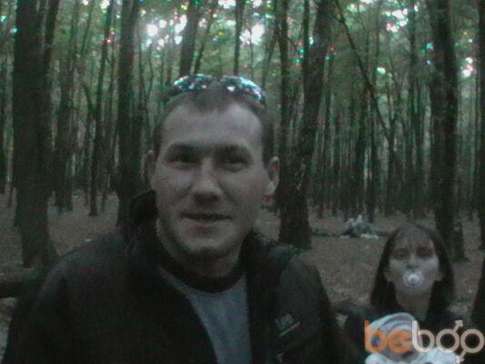 Фото мужчины Назар, Львов, Украина, 33