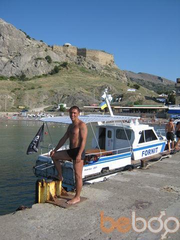 Фото мужчины Гарик, Макеевка, Украина, 47