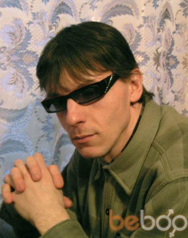 Фото мужчины Slava131, Саратов, Россия, 41