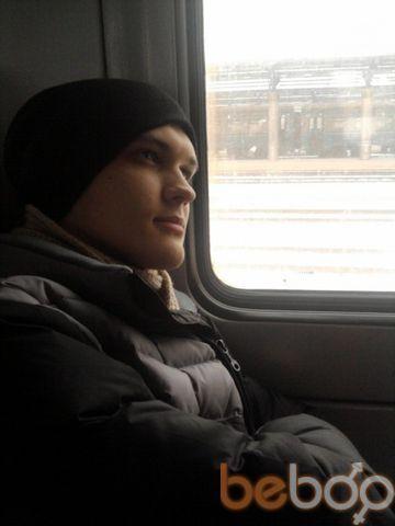 Фото мужчины Сергей, Днепропетровск, Украина, 24