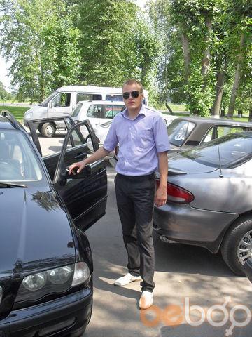 Фото мужчины GURIK, Минск, Беларусь, 33
