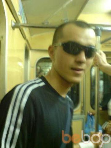 Фото мужчины Shomik, Североморск, Россия, 29