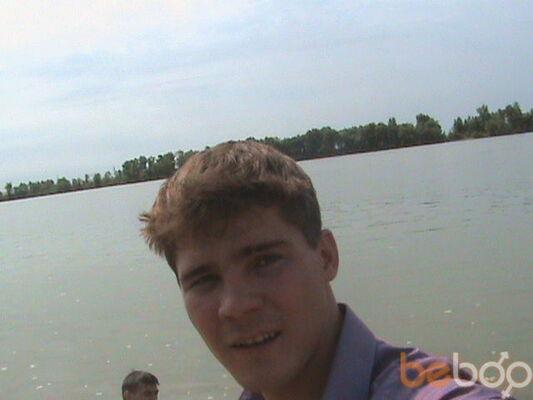 Фото мужчины Станислав, Павлодар, Казахстан, 28