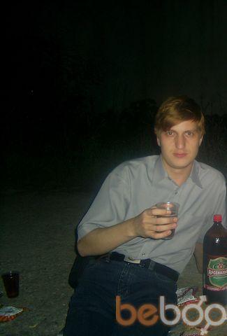 Фото мужчины ИВАН, Набережные челны, Россия, 34
