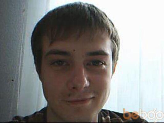 Фото мужчины Slav4ik, Киев, Украина, 31