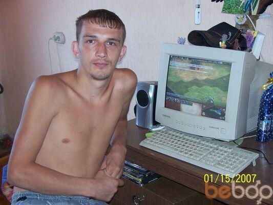 Фото мужчины vazik, Воскресенск, Россия, 35